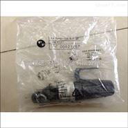 R900021267力士乐七芯塑料插头