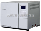 GC-450便攜式油色譜分析儀