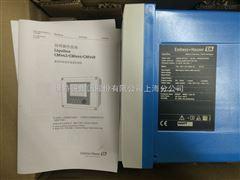 E+H液位计FMR250-EEE1XCJAA2K德国制造