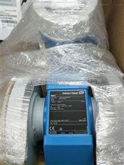 E+H液位计FMI51-E2FGGJA3A1A进口商品