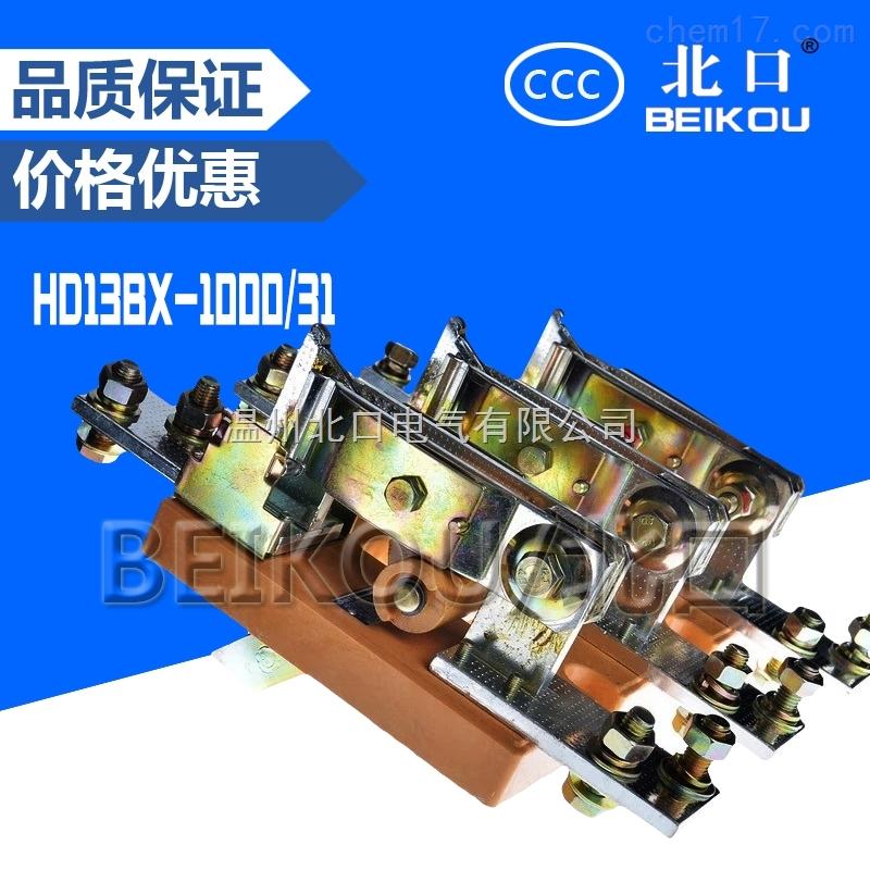 开关的电路图,它可用来接通或分断电路a,也可作为将电路a与电源隔离之