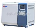 GC-2011便攜式油色譜分析儀