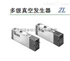 日本SMC真空发生器ZL212-K15DZ-DBL-X174