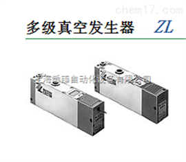 ZL212-K15DZ-DBL-X174日本SMC真空发生器ZL212-K15DZ-DBL-X174