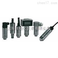 PM10/LCD压力变送器上海自动化仪表四厂