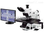 MX63/MX63L 半导体/FPD检查显微镜