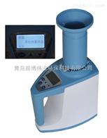 青岛路博LB-1G 全自动粮食水分测定仪