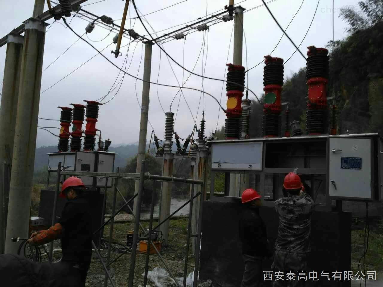 户外35kv电站型高压真空断路器生产厂家