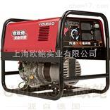 发电机带电焊机190A价格