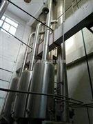 二手卧式蒸汽锅炉