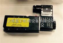 专一销售意大利原装现货OMAL欧玛尔电磁阀