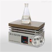 DB-2A恒温电热板