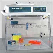 PCR超净工作站