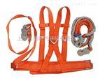 全方位保险安全带/电工安全带
