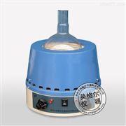 HDMJ-500磁力搅拌电热套