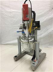 实验室真空搅拌反应釜