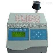 实验室硅酸根分析仪 型号:BQ08-ND-2106A