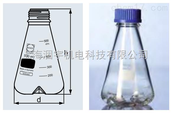 德国SCHOTT带档板烧瓶 Schott肖特DURAN细胞培养转瓶 三角烧瓶