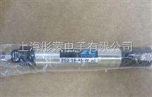 PCO235-R5-DC24-5P黑田精工KURODA-FONTAL气缸台湾鸿达fontal气缸
