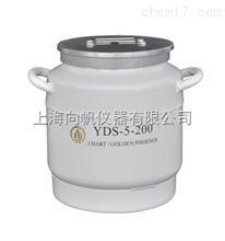 YDS-5-200东亚液氮罐,YDS-5-200