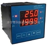 工业酸度计 在线工业PH计