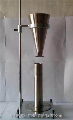 FT-105C顆粒表觀密度儀