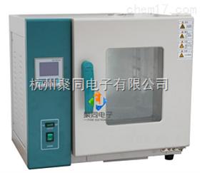 深圳聚同WG9020A卧式电热鼓风干燥箱生产厂家、不二之选