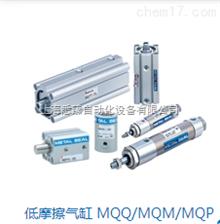 MQP16-5S日本SMC气缸MQP16-5S