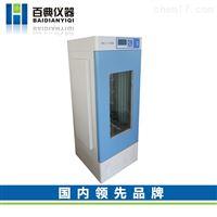 BDP-1000CO2二氧化碳人工气候箱