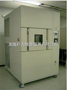 甘肃三箱式冷热冲击试验箱专业生产厂家