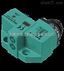 淮北P+F網站 NCN4-12GM40-Z1