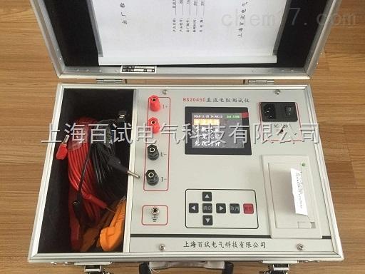 现货供应—BS2045D型 直流电阻测试仪