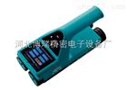 钢筋保护层测定仪(一体机)