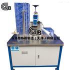 GB土工合成材料水平渗透仪-规范应用