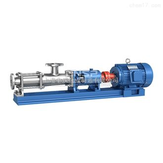G30-2G係列單螺杆泵