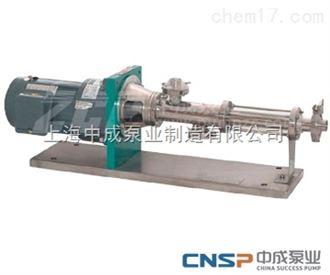 RV12.2螺杆加药泵-加药螺杆泵