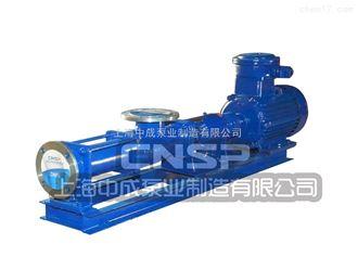 G85-1自吸式螺杆泵-自吸螺杆泵