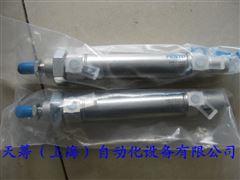 FESTO标准气缸双作用DSNU-25-65-P-A