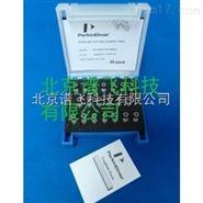 美国PE石墨管N9307831