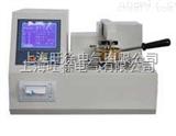 特价供应KS-2000开口闪点全自动测定仪