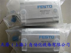 FESTO紧凑型气缸双作用ADVU-50-50-A-P-A