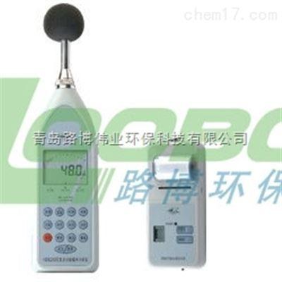 LB-6288B佛山环境监测局检测办公楼噪声   LB-6288B噪声频谱分析仪