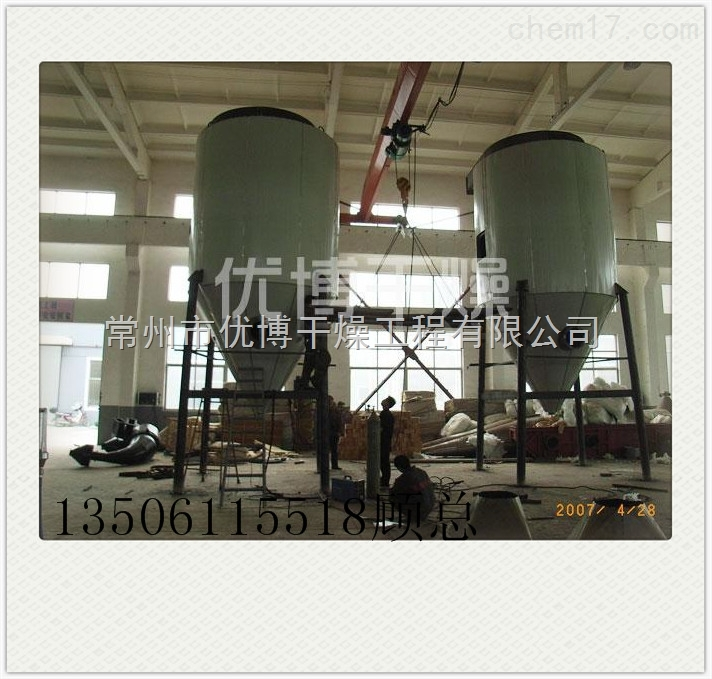喷雾干燥机的日常操作和故障处理方法
