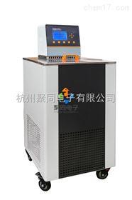 福州聚同品牌高低温恒温槽JTGD-05200-15、超值低价
