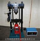 矿用点荷载仪质量|上海岩石点荷载仪厂家