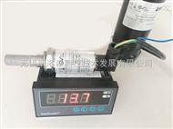 EAS-TX-100露點儀 在線露點變送器 密析爾露點傳感器