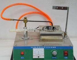 SLD-3536全自动开口闪点技术参数