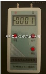 管道风压 风速测量仪KD-102