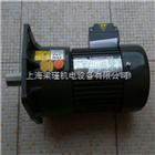 1/4HP台湾原装晟邦品牌减速电机