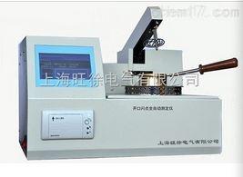 VKK3000全自动开口闪点测试仪使用方法